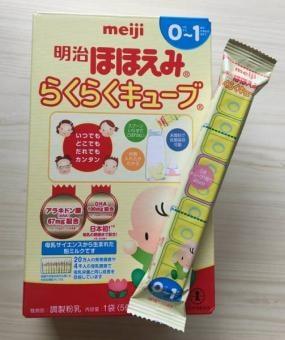 Sữa Meiji số 0, tiện lợi cho mẹ